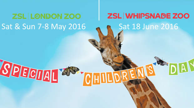 Special Children's Day 2016 banner