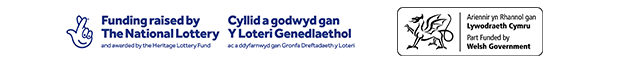 Logos for the Heritage Lottery Fund and the Welsh Government